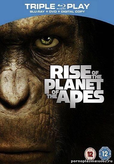 фильмы онлайн смотреть бесплатно планета обезьян: